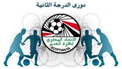 Photo of دوري القسم الثاني..لاعب طنطا يصاب بالرباط الصليبي