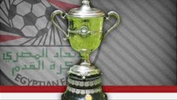 كأس مصر 97