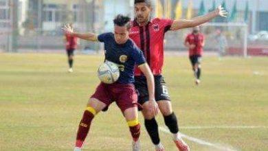صورة اف سي مصر ضد سيراميكا في دوري القسم الثاني