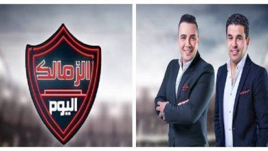 Photo of مجلس الإعلام يوقف برنامج الزمالك اليوم لمدة شهر