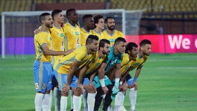 مشاهدة مباراة الإسماعيلي والإفريقي بث مباشر 16-3-2019