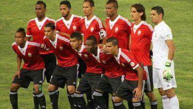 Photo of مشاهدة مباراة ليبيا وجنوب أفريقيا بث مباشر 24-3-2019