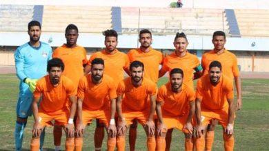 Photo of تعرف علي مباريات دوري القسم الثاني بالقاهرة