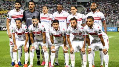 Photo of مشاهدة مباراة الزمالك ونصر حسين داي بث مباشر