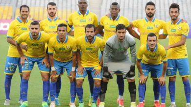 Photo of مشاهدة مباراة إنبي والإسماعيلي بث مباشر 29-3-2019