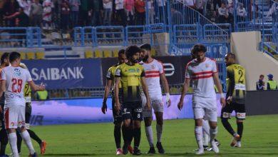 Photo of رسميا …المقاولون يعلن إذاعة مباراة الزمالك في الدورى