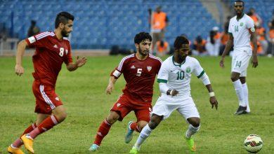 مشاهدة مباراة السعودية والإمارات بث مباشر 21-3-2019