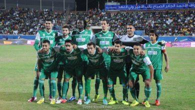 Photo of مشاهدة مباراة الأهلي والعربي القطري بث مباشر 30-3-2019