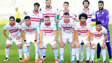 Photo of مشاهدة مباراة الزمالك وجور ماهيا بث مباشر
