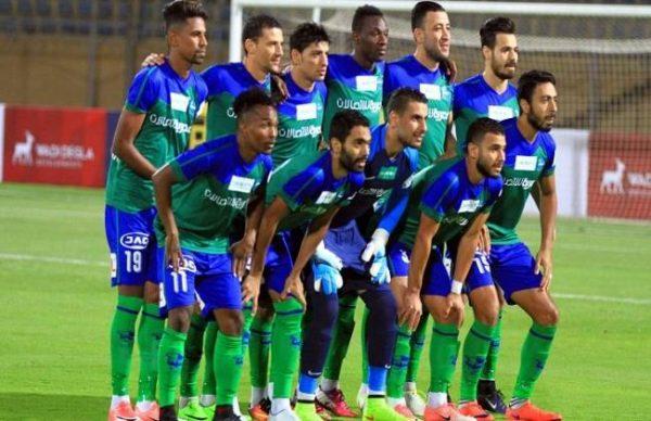 ملخص وأهداف مباراة مصر المقاصة