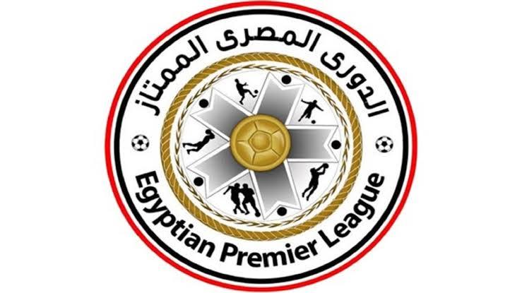 ترتيب الدوري المصري اليوم 14-1-2020