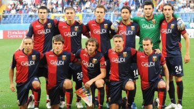 Photo of ملخص وأهداف مباراة اليوفنتوس ضد جنوى