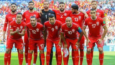 ملخص وأهداف مباراة منتخب تونس ضد إي سوانتي