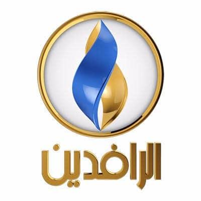 تردد قناة الرافدين علي النايل سات