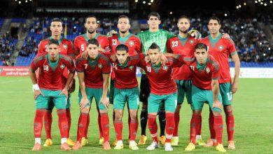 قائمة المغرب لأمم أفريقيا