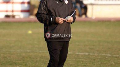 Photo of تدريبات الزمالك اليوم .. جروس يطالب لاعبيه بالفوز على بطل الجزائر