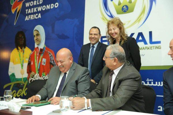 الاتحاد الافريقي للتايكوندو يوقع عقد رعاية مع شركة رويال