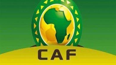 نتيجة قرعة كأس الكونفدرالية الإفريقية