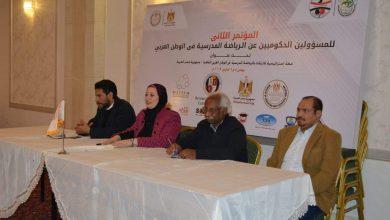Photo of مصر تواجه الإمارات في افتتاح الدورة العربية المدرسية لليد وتنس الطاولة