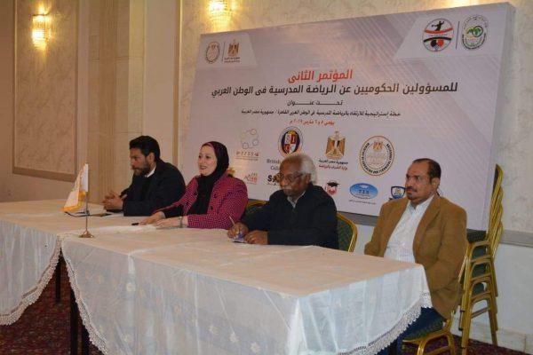 الدورة العربية المدرسية