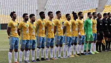 الإسماعيلي ومازيمبي.. الدراويش يطلب نقل مبارته للقاهرة