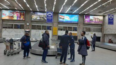 الإسماعيلي ومازيمبي.. بعثة الدراويش تصل القاهرة استعدادا للمباراة