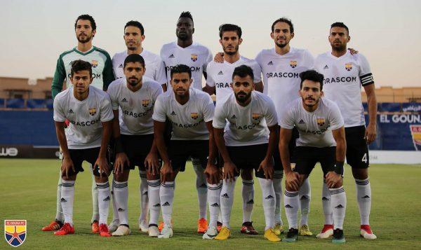 مشاهدة مباراة إنبي ضد الجونة بث مباشر 15-4-2019