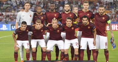 مشاهدة مباراة روما وفورنتينا بث مباشر