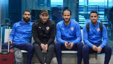 فريق الزمالك يصل القاهرة قادما من المغرب وراحة اليوم من التدريبات