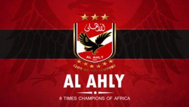 Photo of الأهلي ضد بيراميدز.. الأحمر يقرر حضور جماهيره بالدعوات
