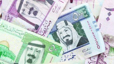 Photo of تعرف علي سعر الريال السعودي اليوم الثلاثاء 30/4/2019