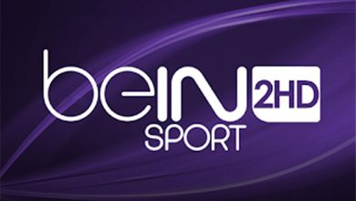 Photo of مشاهدة بث مباشر قناة بي ان سبورت 2 المشفرة البث الحي المباشر اون لاين مجانا Watch beIN Sports 2 Live Online Channel