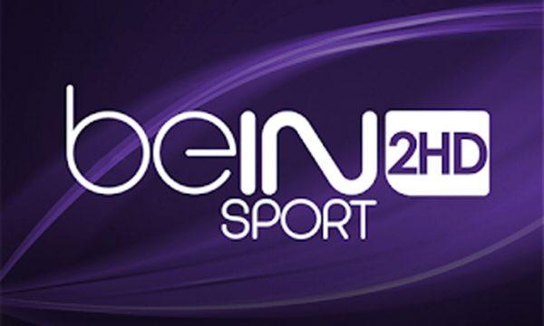 مشاهدة بث مباشر قناة بي ان سبورت 2 المشفرة البث الحي المباشر اون لاين مجانا Watch beIN Sports 2 Live Online Channel
