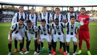 Photo of مشاهدة مباراة نكانا الزامبي والصفاقسي بث مباشر 7-4-2019