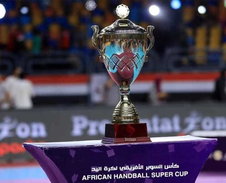 الزمالك بطل كأس السوبر الأفريقي لكرة اليد