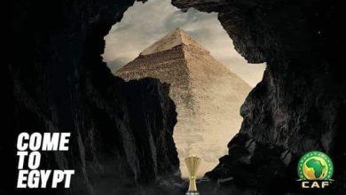 صورة كأس أمم أفريقيا 2019 | الإعلان عن أسعار التذاكر