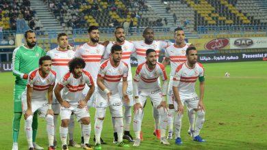 Photo of مشاهدة مباراة الزمالك ضد النجم الساحلي بث مباشر 28-4-2019