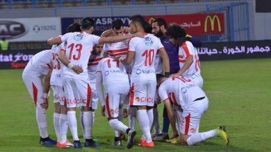 المصري ضد الزمالك.. الفريق البورسعيدي يتقدم بهدف في الشوط الأول