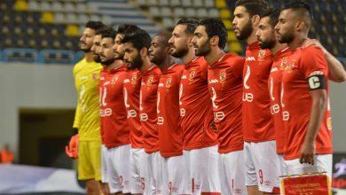 قائمة الأهلي ضد المصري
