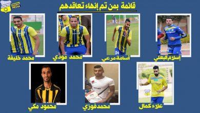 Photo of رسميا..فريق طنطا ينهي التعاقد مع 7 لاعبين