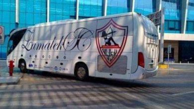 وصول لاعبو الزمالك إلي مطار المغرب