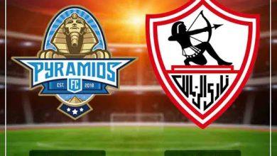 Photo of معلقين مباراة الزمالك ضد بيراميدز في الدوري المصري