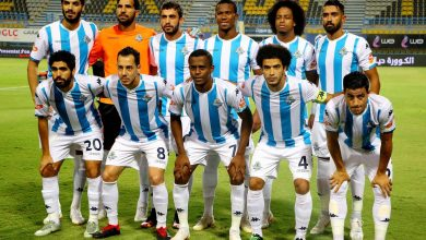 مشاهدة مباراة بيراميدز ضد المصري بث مباشر