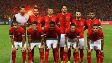 Photo of مشاهدة مباراة الاتحاد السكندري والأهلي بث مباشر 2-4-2019