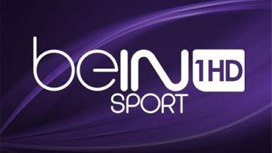 مشاهدة بث مباشر قناة بي ان سبورت 1 المشفرة البث الحي المباشر اون لاين مجانا Watch beIN Sports1 Live Online Channel
