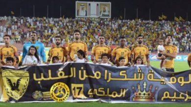 صورة القادسية الكويتي يتعثر على ملعبه بكأس الاتحاد الآسيوي