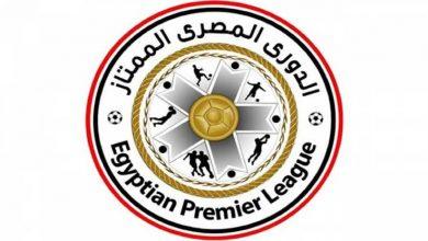موعد مباريات الدوري المصري في شهر أبريل