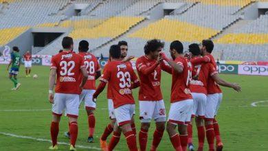 Photo of الأهلي ضد مصر المقاصة بالدوري المصري اليوم