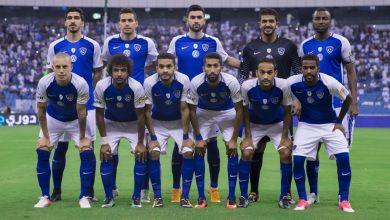 Photo of مشاهدة مباراة الاتفاق والهلال بث مباشر 1-4-2019