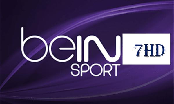 مشاهدة بث مباشر قناة بي ان سبورت 7 المشفرة البث الحي المباشر اون لاين مجانا Watch beIN Sports 7 Live Online Channel